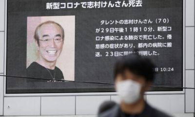 Japanese comedian Ken Shimura dies from coronavirus