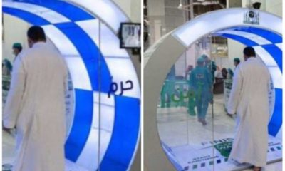 Covid-19: See the features of the new sterilization gate installed by Saudi Arabia at Masjid Al Haram