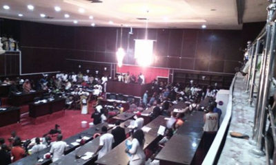 Imo assembly passes law to stop ex-governors, speakers from receiving pension,other entitlement