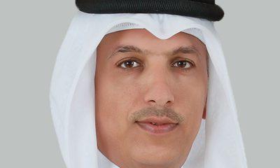 Ali Sherif al-Emadi