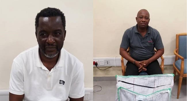 Suspected drug traffickers